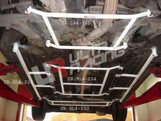Ultra Racing Side/Other Brace SD8-230