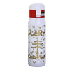 Thermos Isotherme Noel <br> Rouge et Blanc - Inox Ecologie