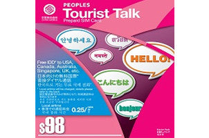 China Mobile Tourist Talk Prepaid SIM Card (Hong Kong)