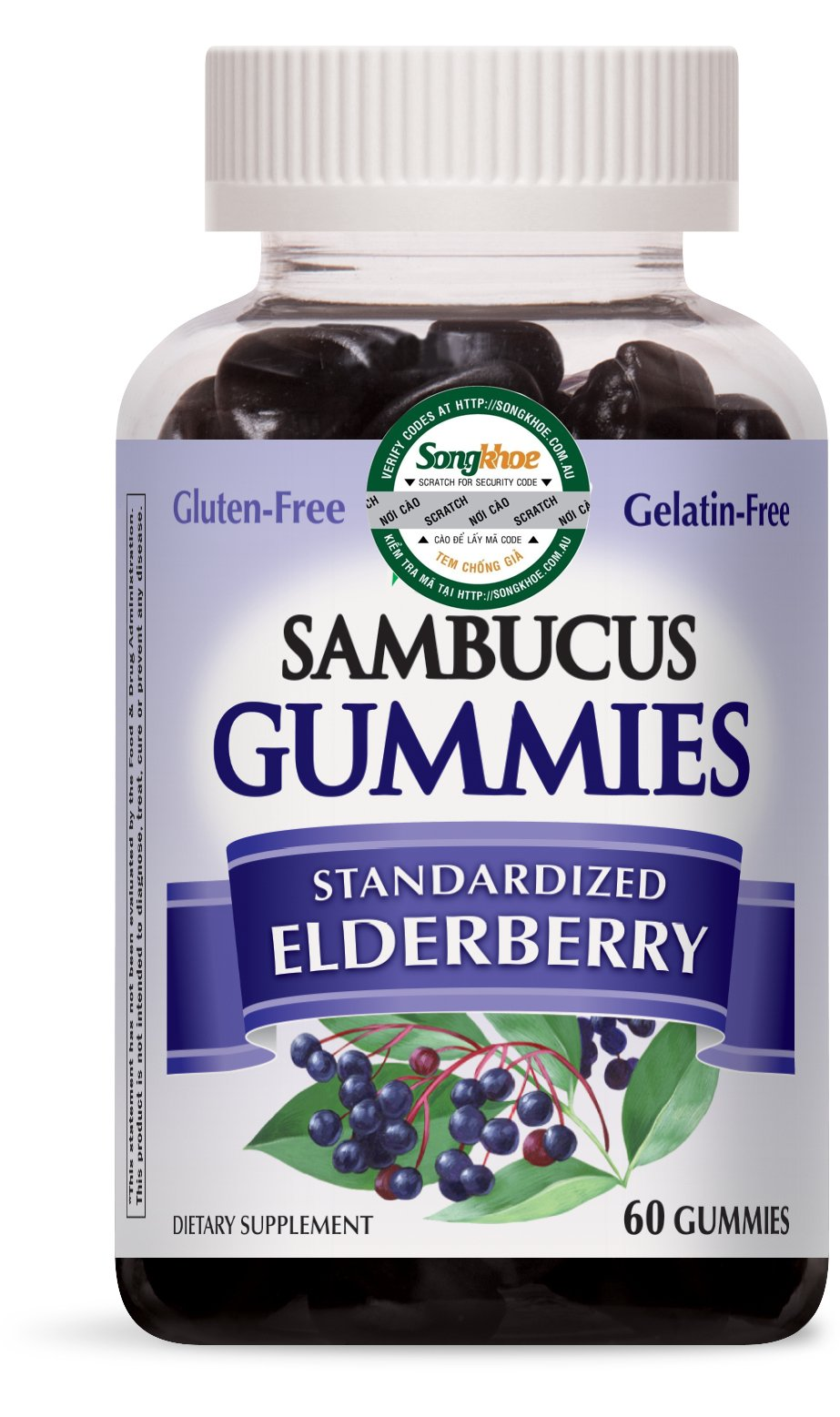Nature's Way Sambucus Gummy 60 CT