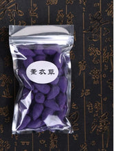 Load image into Gallery viewer, 40pcs/Bag Incense Cones