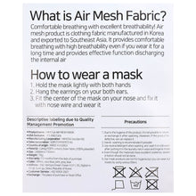 Load image into Gallery viewer, Airmesh Mask 6pcs Set (AMMASK01)