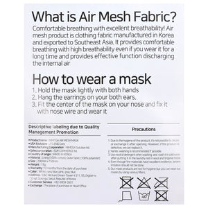 Airmesh Mask 6pcs Set (AMMASK01)