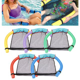 Swimming Lightweight Floating Chair for Kids Adult