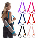 Adjustable Sling Stretch Shoulder Carrier Yoga Belt