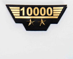 Flight Hours Patch - 10,000 hours