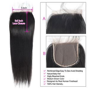Straight 5*5 Lace Closure With Baby Hair 8A Remy Human Hair