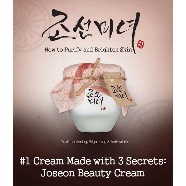 Beauty of Joseon Dynasty Cream - Douxskin