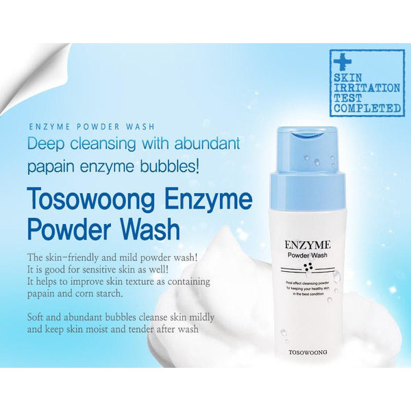 Enzyme Powder Wash - Douxskin