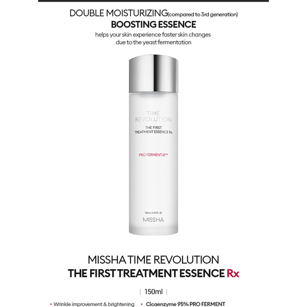 TIME REVOLUTION THE FIRST TREATMENT ESSENCE RX 2019 - Douxskin