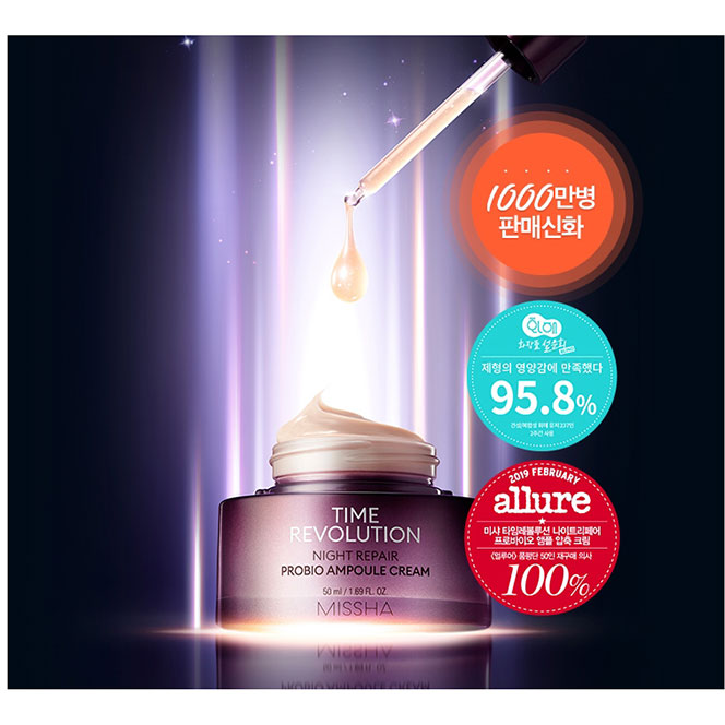 Time Revolution Night Repair Probio Ampoule Cream - Douxskin