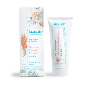 COCONUT NUTURING HAND CREAM 70ML