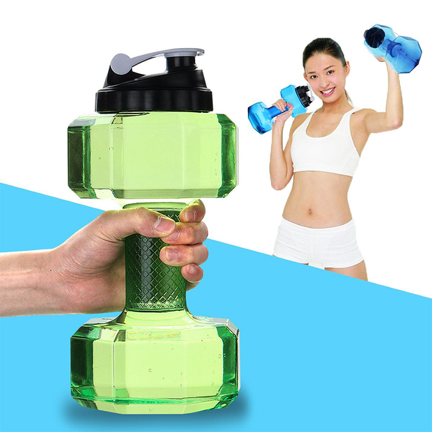 Dumbbell Shaped Water Bottle