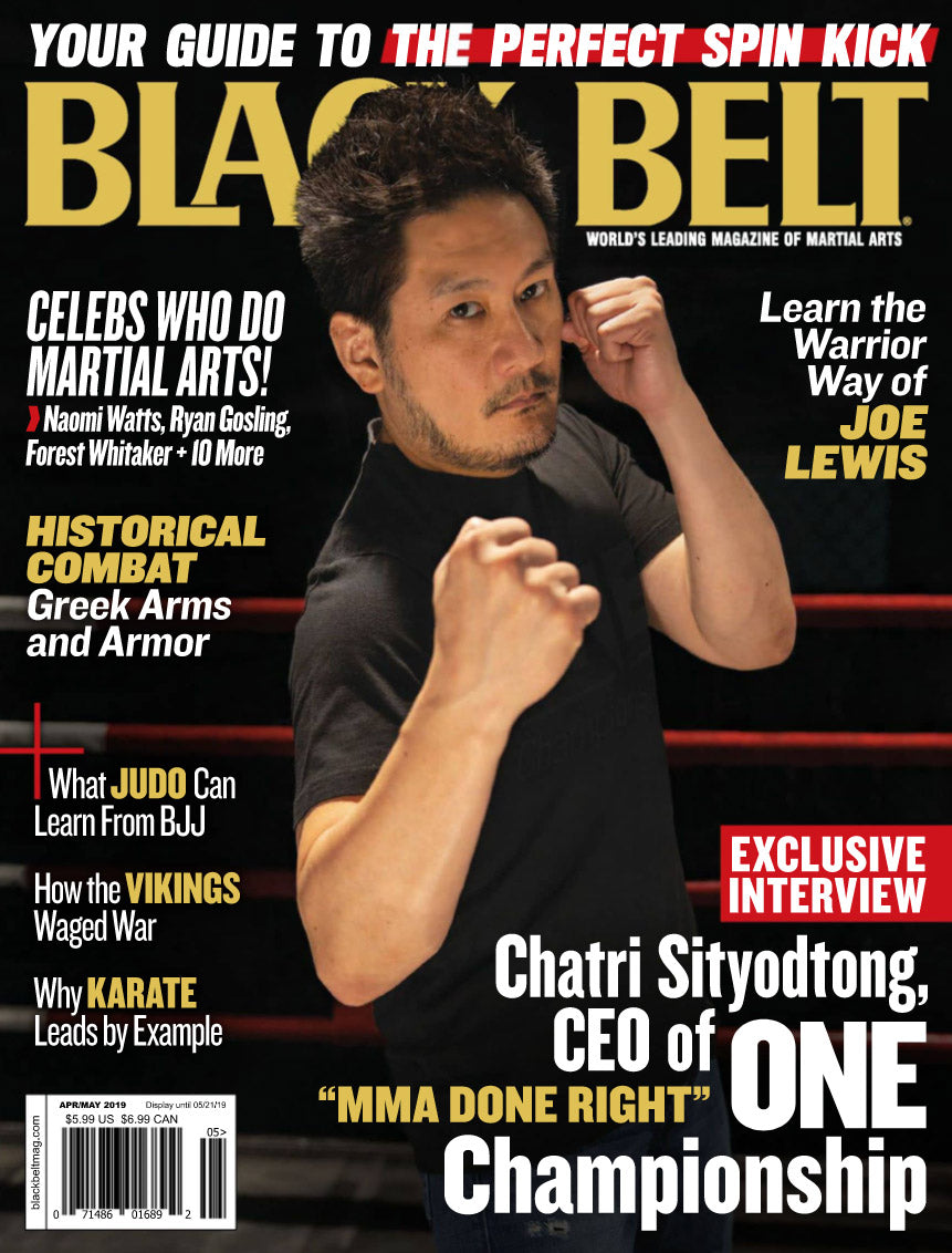 Black Belt Magazine Vol. 57 No. 3