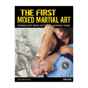 The First Mixed Martial Art