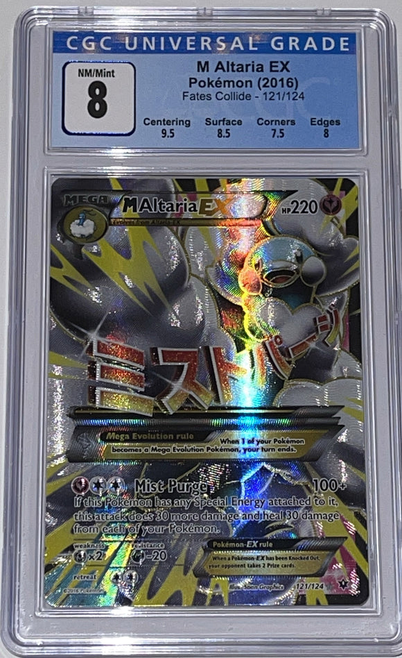M Altaria EX 121/124- Japanese - Fates Collide -  Graded Pokemon Card