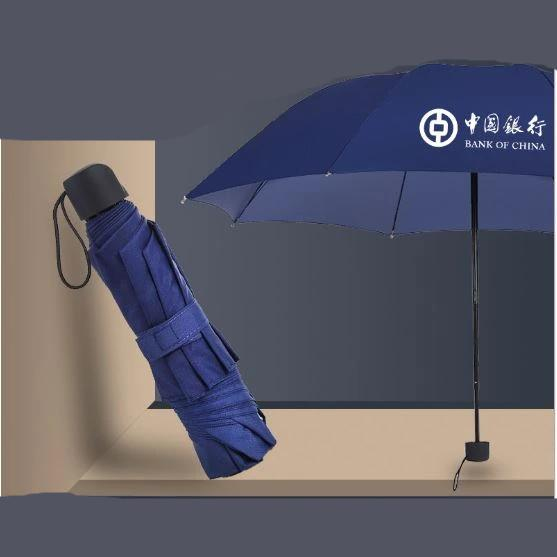 Elegant Foldable Corporate Umbrella (Manual) LS-UB-A1