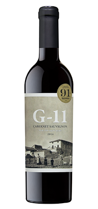 G-11 Organic Cabernet Sauvignon  750mL Type: Red Categories: 750mL, Cabernet Sauvignon, quantity high enough for online, region_Spain, size_750mL, Spain, subtype_Cabernet Sauvignon. Buy today at Wine and Liquor Mart Poughkeepsie