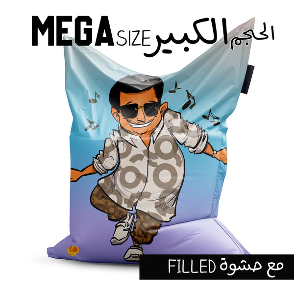 "Mega BeanBag - ""Fraih"" - FILLED"