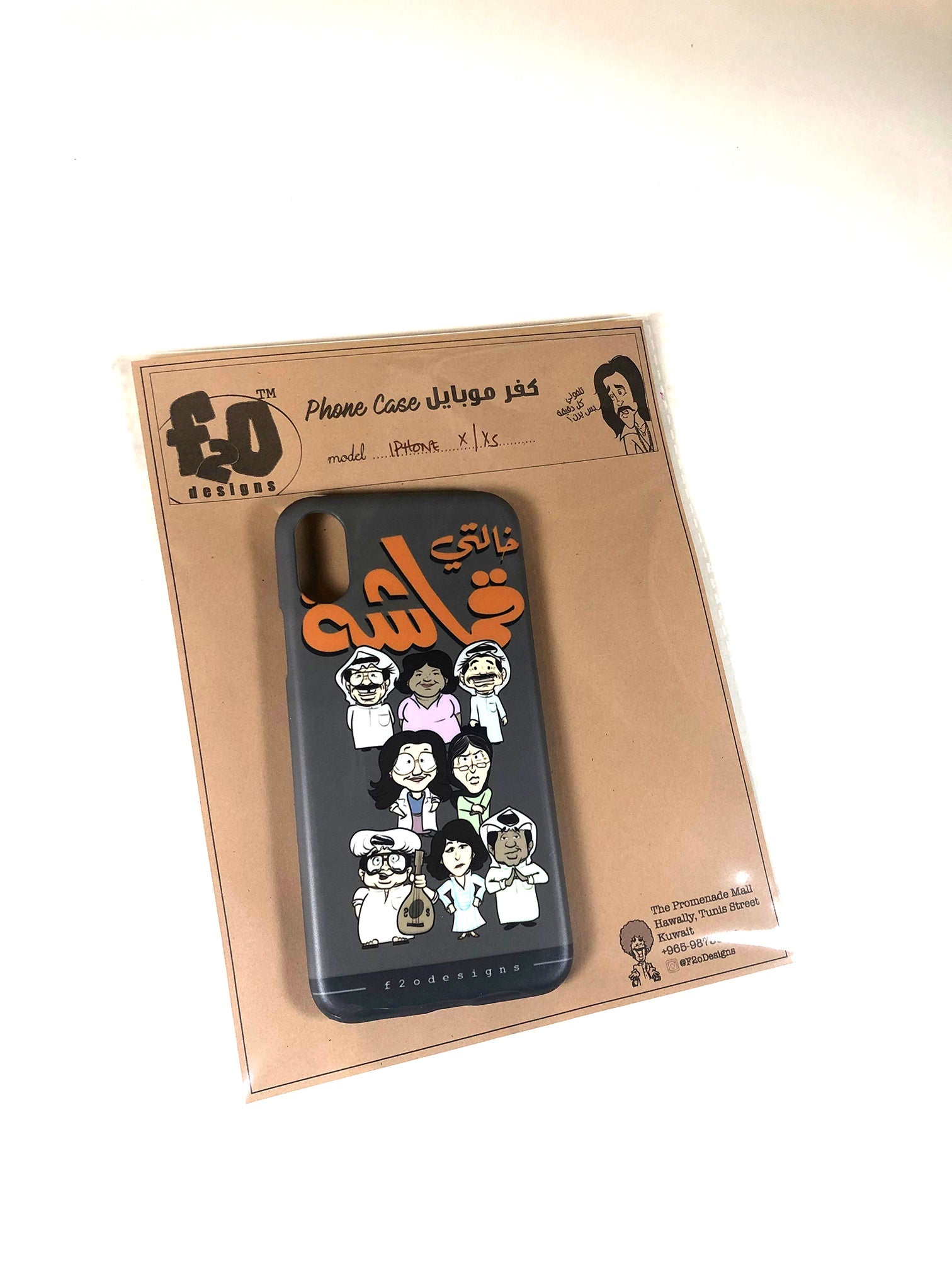 iPhone X/Xs Case - Khalty Gmasha