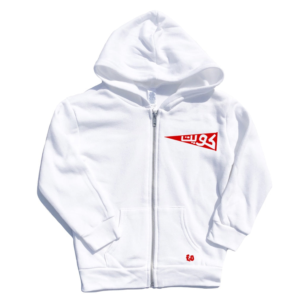 Kuwait 2020 - KIDS White Zipper Hoodie - RED