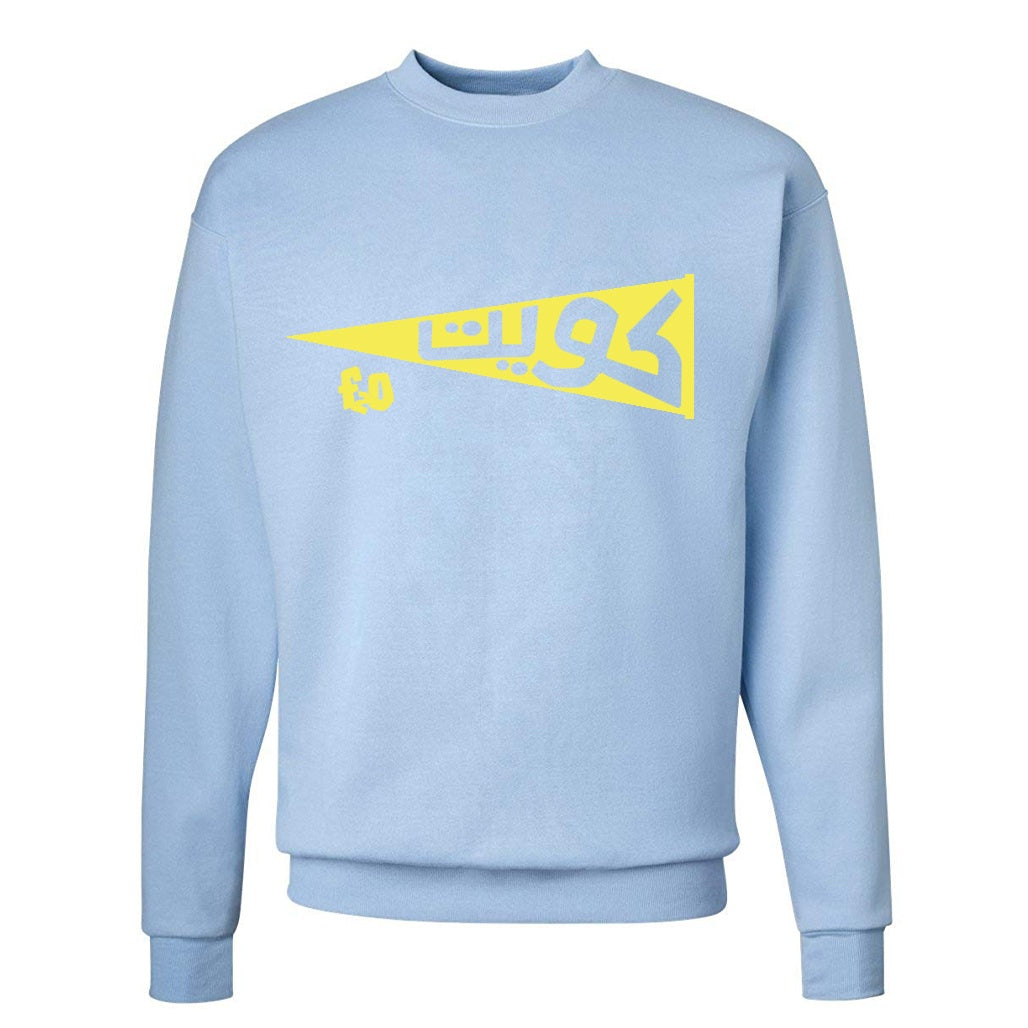 Kuwait 2020 - Light Blue Adults Sweatshirt - YELLOW FLOCK