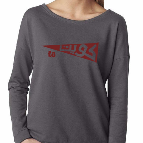 Kuwait 2020 - Women Dark Khaki Long Sleeve - Dark Red Print