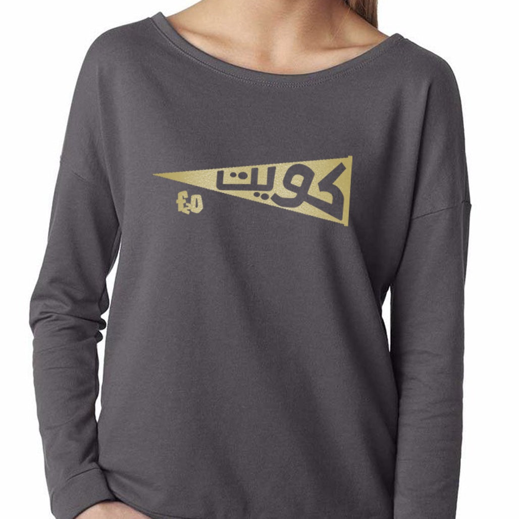 Kuwait 2020 - Women Dark Khaki Long Sleeve - Gold Print