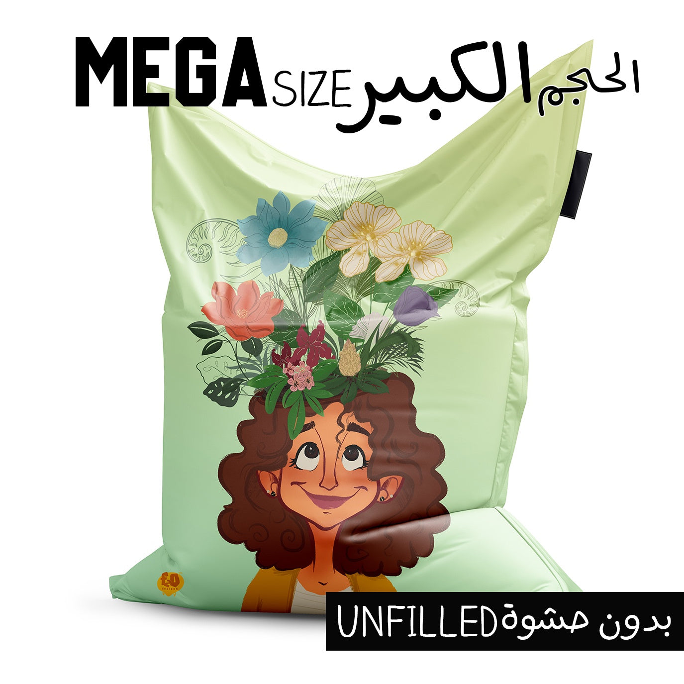 "Mega BeanBag - ""Flower Head"" - UNFILLED"