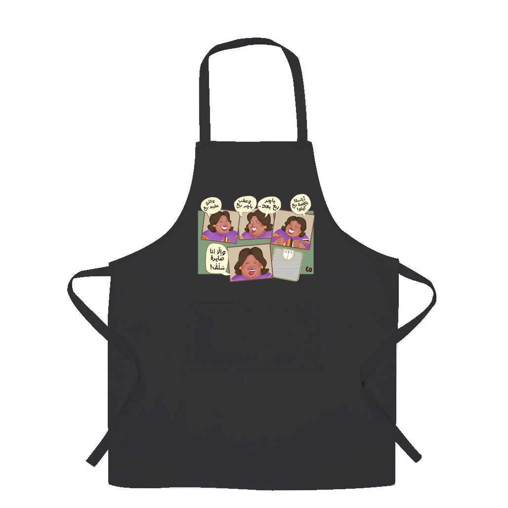 Weight Loss  Apron