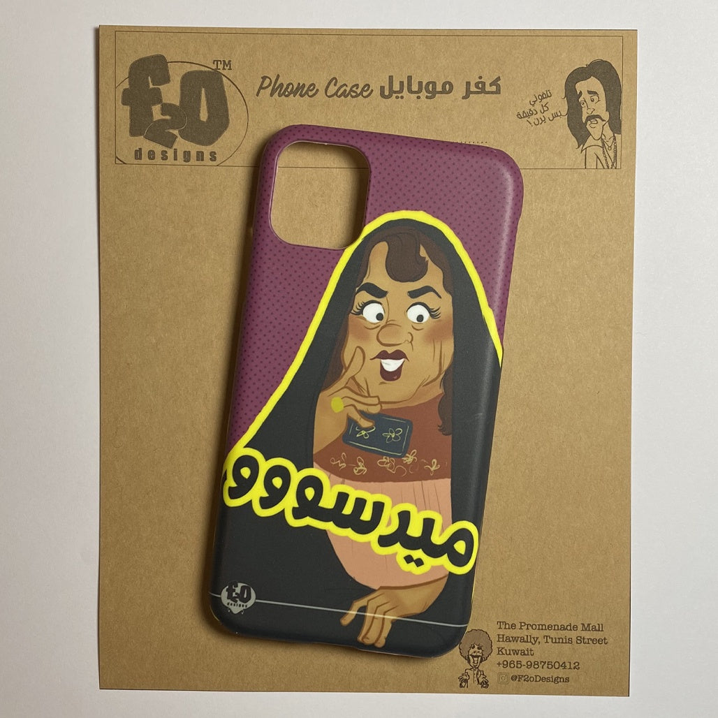 iPhone 11 Pro Case - Mairsooo