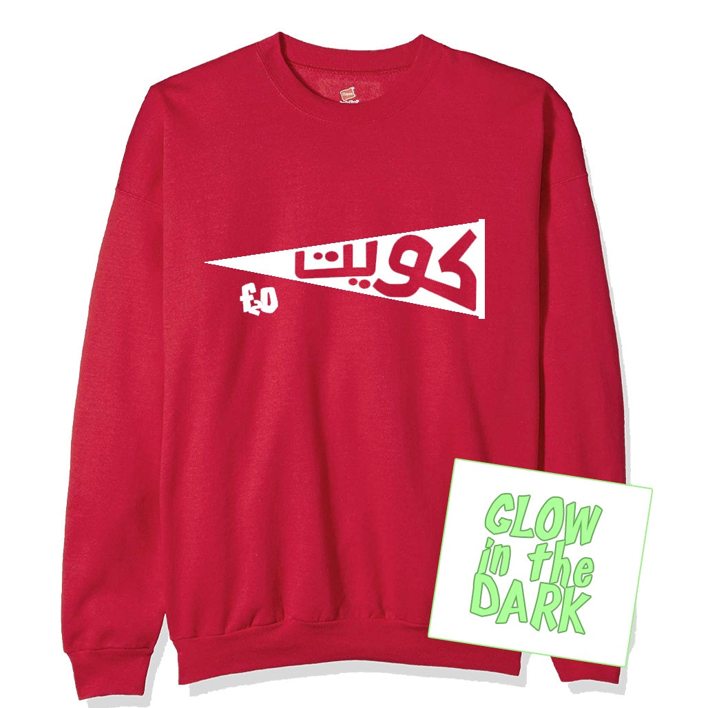 Kuwait 2020 - Red Kids Sweatshirt - GLOW IN THE DARK