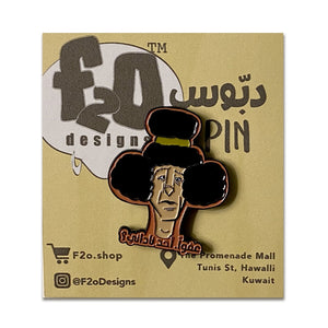 Lapel Pin - Fat7o دبّوس - فتحو
