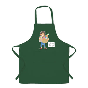 Grocery Lady Apron