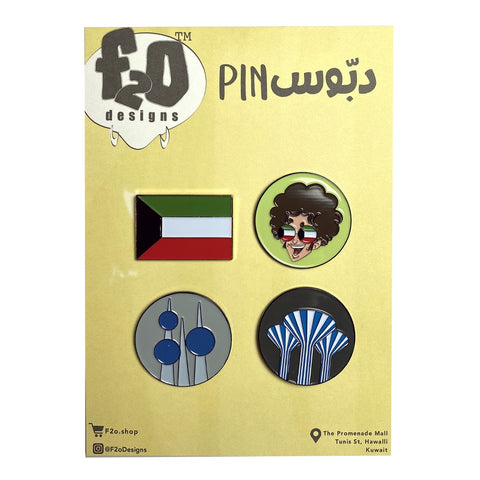 Kuwait Collection Lapel Pins