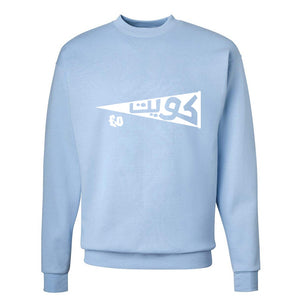 Kuwait 2020 - Light Blue Adults Sweatshirt - White Print