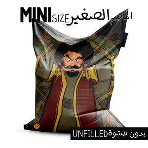 "Mini BeanBag - ""3algam"" - UNFILLED"