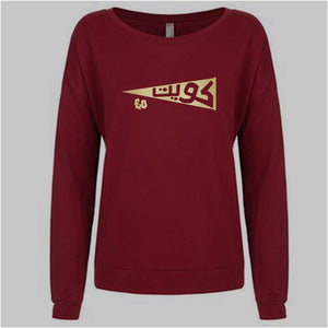 Kuwait 2020 - Women Dark Maroon Long Sleeve - Gold Print