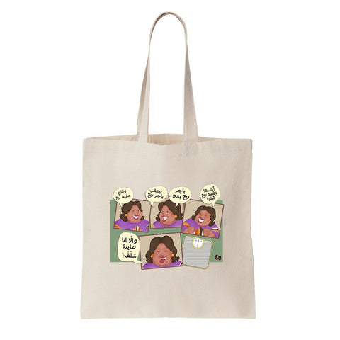 """Weight Loss"" Tote Bag - (natural color)"