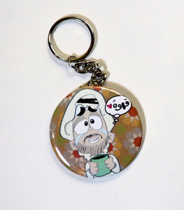 Coffee Keychain ميدالية