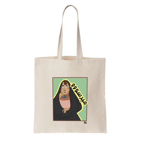 """Mairsooo"" Tote Bag - (natural color)"