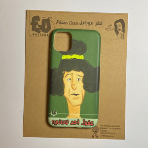 iPhone 11 Case - Fat7o