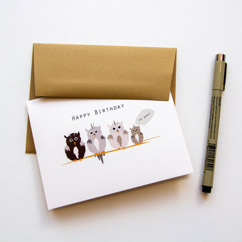 Happy Birthday to Hoo - Owl Pun Birthday A2 Card