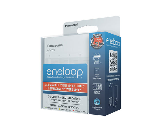 eneloop USB Fast Charger