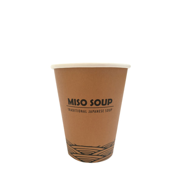8oz Miso Cups (80mm) - Yellow, Kraft - Nature Pac