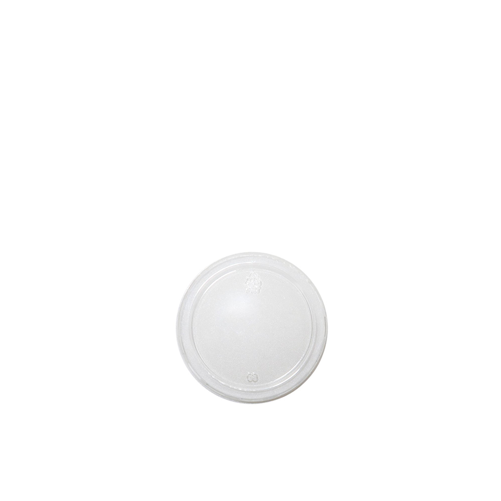 63mm PET Sugarcane Sauce Cup Lid
