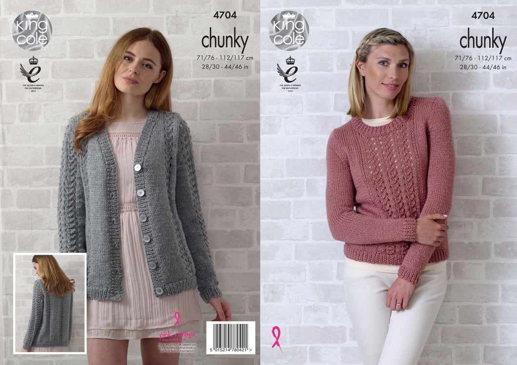 http://images.esellerpro.com/2278/I/129/821/king-cole-chunky-knitting-pattern-ladies-womens-lace-cardigan-sweater-4704.jpg