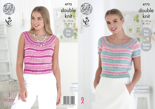 King Cole Ladies Double Knitting Pattern Lacy Long or Short Sleeve Cardigan 4837