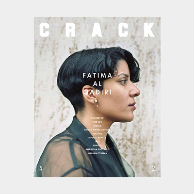 Issue 42 - Fatima Al Qadiri