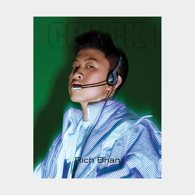 Issue 91 – Rich Brian